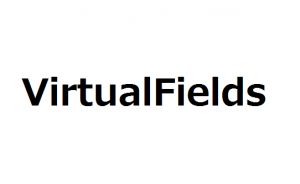 virtualfields